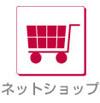 小木人形 通販サイト