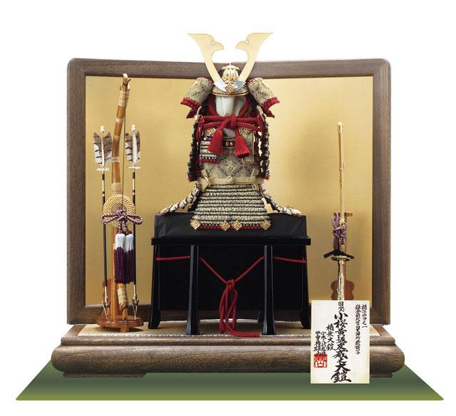 山梨 菅田天神社所蔵 (平安時代後期)国宝 小桜黄返皮威大鎧