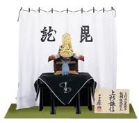 上杉神社蔵 山形県立文化財 紫糸威胴丸具足模写兜(日・月前立 牛革仕立て)