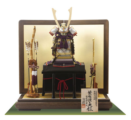 東京 御岳神社所蔵 重要文化財 紫裾濃威大鎧模写 鎧飾り
