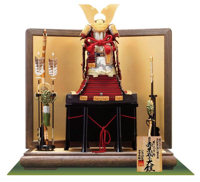 五月人形 国宝 菊一文字金物赤糸威大鎧 青森 櫛引八幡宮所蔵国宝模写鎧兜
