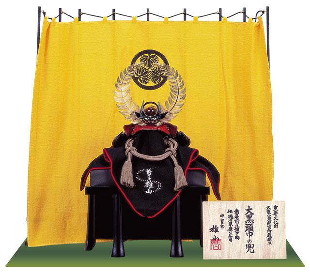 五月人形・久能山東照宮蔵 栄達の徳川家康の歯朶(しだ)兜模写  陣幕飾り