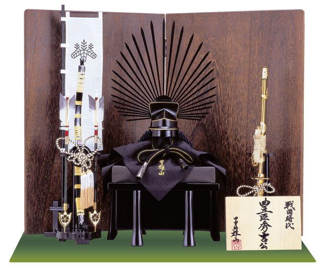 五月人形 豊富秀吉公 後立馬藺模写兜 大阪城天守閣蔵