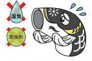 端午の節句 鯉のぼり しまい方の注意 湿気を嫌う