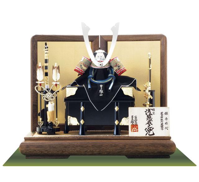 五月人形・国宝模写 広島 厳島神社所蔵  浅葱綾威兜飾り No311-E