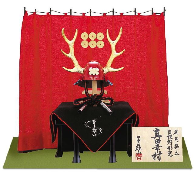 五月人形・戦国武将 真田幸村 六連銭前立兜 陣幕飾り No4171