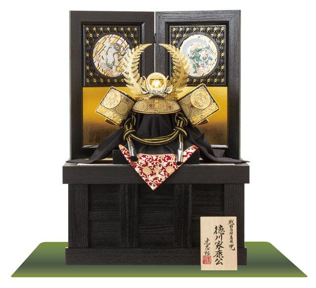 五月人形・戦国武将着用兜 徳川家康公 商品番号 No8151