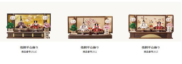 雛人形・親王平台飾りセット