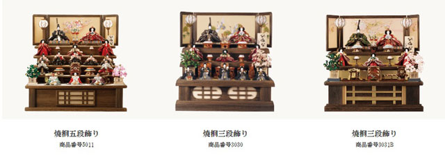 雛人形・豪華焼桐の飾り段セット