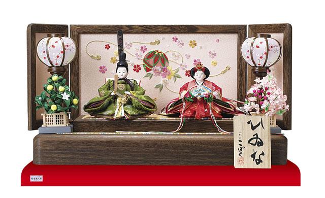 雛人形 衣装着 京十二番親王平台飾りNo1202B