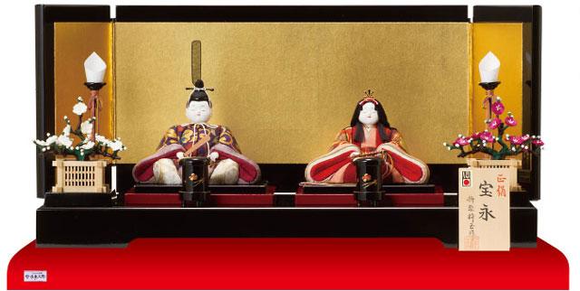 木目込人形親王 飾りの雛人形 No8703 宝永雛