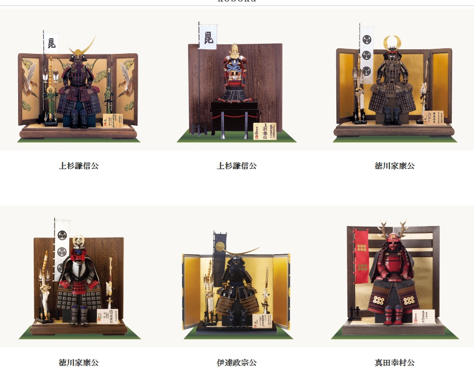 五月人形の人気戦国武将 鎧兜