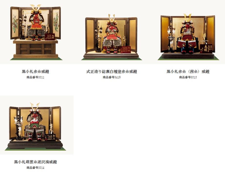五月人形は焼桐焼桐平飾り