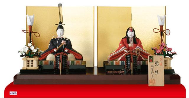 木目込人形親王 飾りの雛人形 No8720 弥生金彩雛