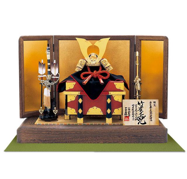 五月人形・春日大社所蔵 国宝模写 『竹に虎雀』金物赤糸威大鎧焼桐平台兜飾りNo311A