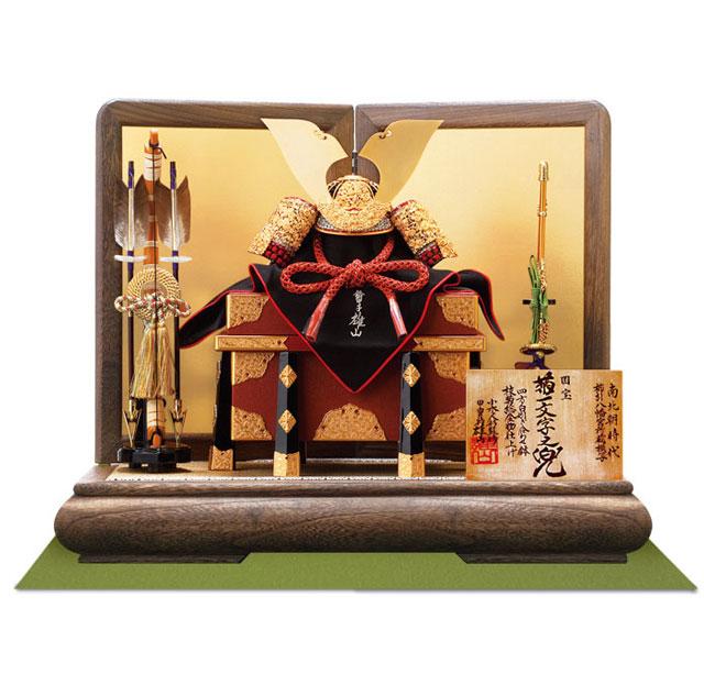 五月人形・国宝模写鎧兜 赤糸威 菊一文字大鎧 兜平台飾り No311B