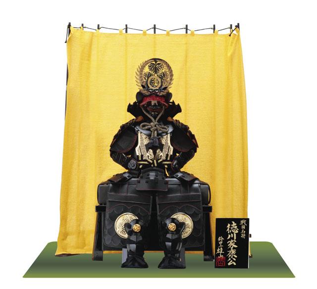 五月人形・徳川家康公 創作鎧 BLACK 陣幕飾りNo4252B