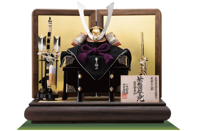 五月人形・重文模写 紫裾濃威大鎧 兜平台飾りNo311G