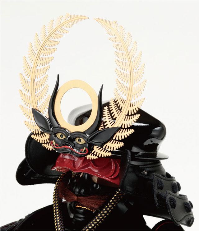 五月人形・徳川家康公 創作鎧 BLACK 陣幕飾りNo4252B 兜の部分