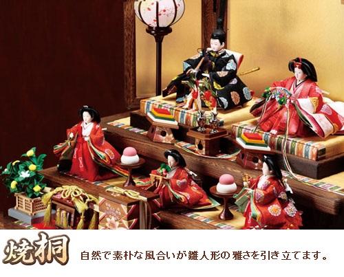 雛人形 三段飾り 親王飾り 五段飾り 収納飾り