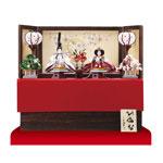 雛人形 収納飾りの雛人形 京小十番親王焼桐収納飾りセット No1027