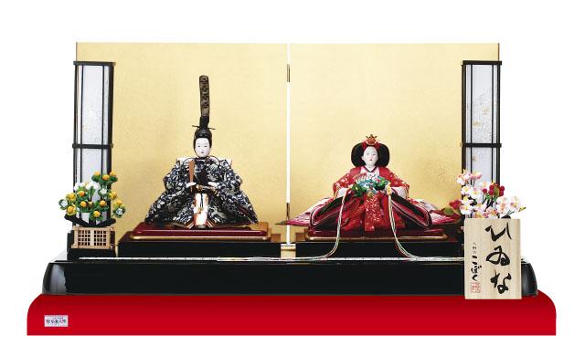 雛人形・塗り台京小十番親王飾り 商品番号 No1007B