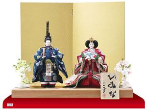 雛人形・衣装着立雛京十番親王桜台平飾りNo1305