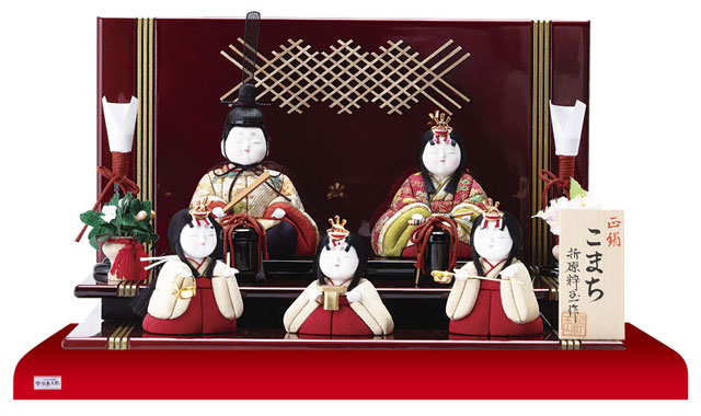 木目込人形 五人飾り 粋玉作 こまち雛 No8722