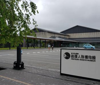 埼玉県さいたま市岩槻区 人形のまち岩槻 岩槻人形博物館所蔵品