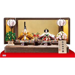 雛人形・京小十番焼桐平台親王飾りNo1003R 令和雛