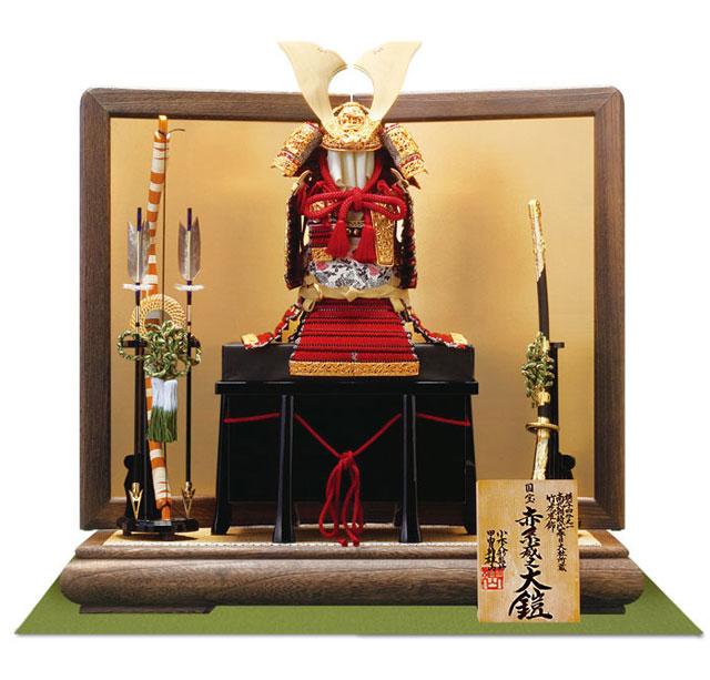五月人形・国宝模写鎧兜 奈良 春日大社 国宝模写 『竹に虎雀』金物赤糸威大鎧飾りNo321A