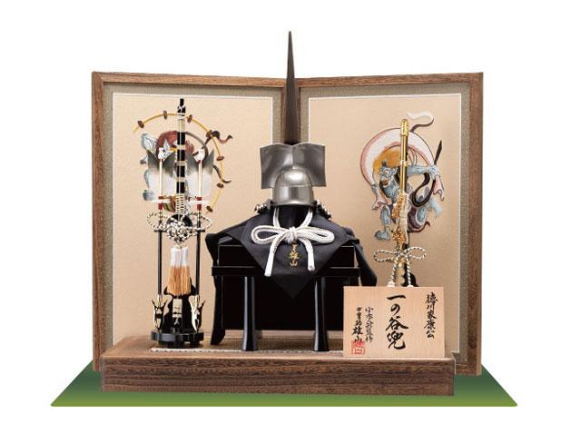 五月人形・戦国武将徳川家康公 一の谷大釘後立兜平台飾り3152A