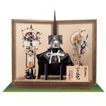 五月人形・徳川家康公 東京国立博物館所蔵一の谷形の兜模写 No3152A