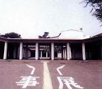 民俗文化センター