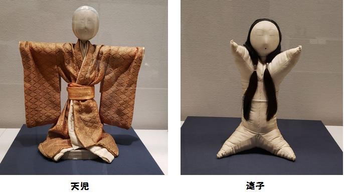 人形のまち岩槻 岩槻人形博物館所蔵 「天児・這子」