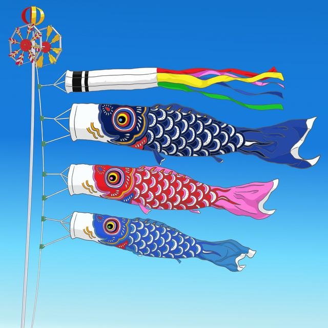 五色の吹き流し付鯉のぼり