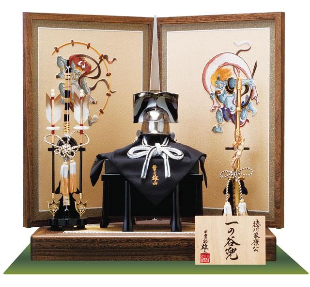 徳川家康公 東京国立博物館所蔵一の谷形の兜模写 No3152