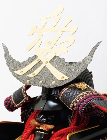 五月人形(戦国武将・直江兼続公)鎧飾りNo3241