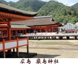 五月人形・広島 厳島神社 国宝 鎧兜