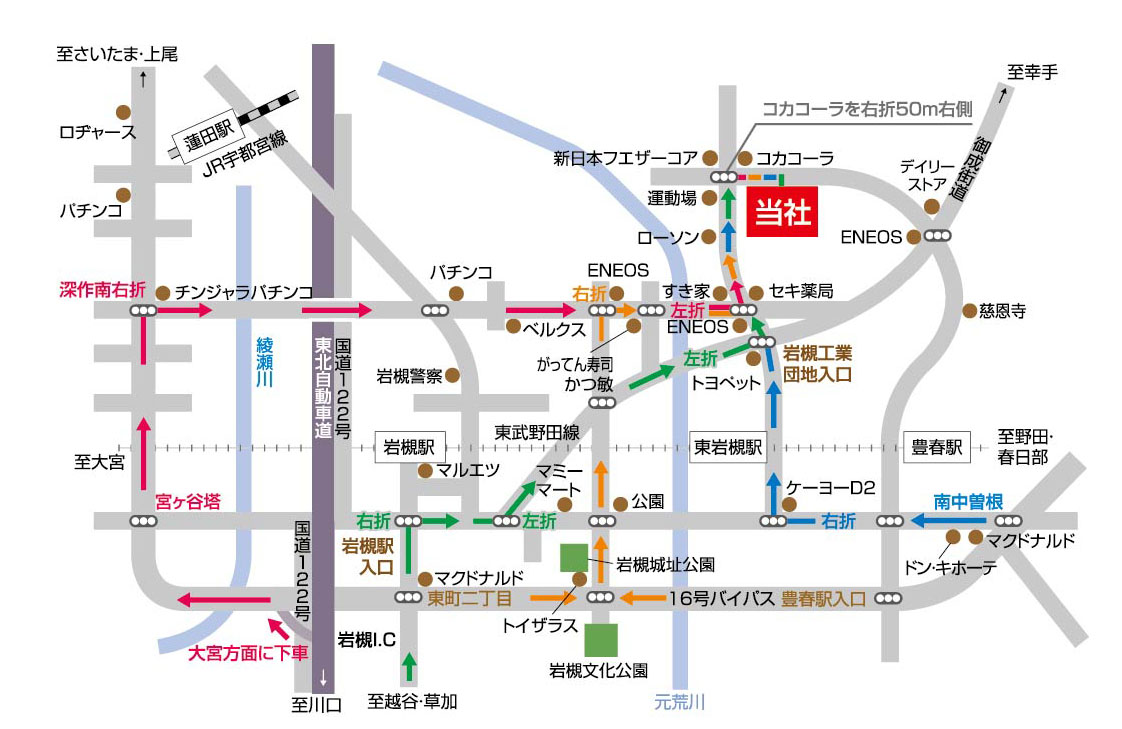 埼玉県 さいたま市 岩槻 人形のまち岩槻 小木人形への地図