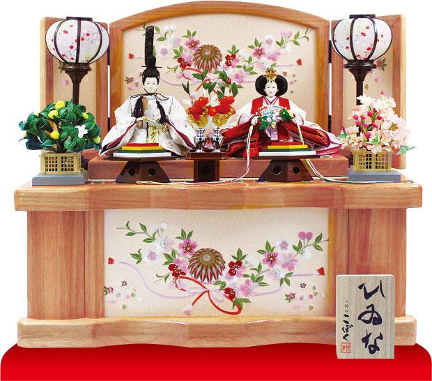 雛人形・京小十番親王塗り桐収納飾りNo1021Cセット