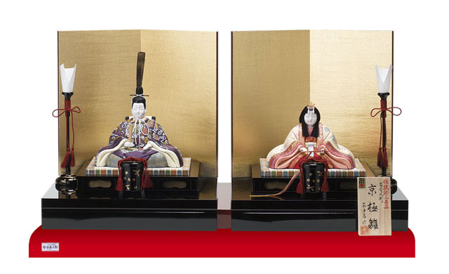 木目込人形 真多呂作 親王平台飾り 京極紫雛 No993012