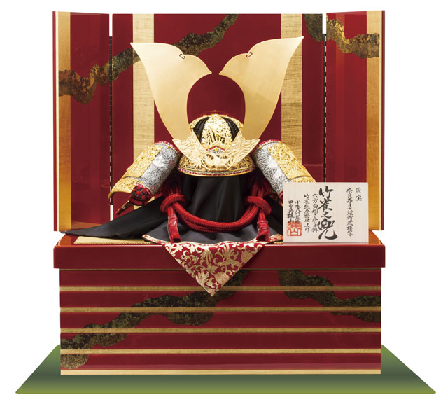 奈良 春日大社所蔵 国宝模写 『竹に虎雀』金物赤糸縅大鎧三分の二 兜飾り 310A