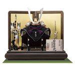 五月人形・東京 御岳神社所蔵 重要文化財 紫裾濃威大鎧模写 兜飾りNo311G