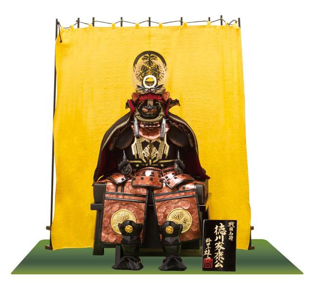 徳川家康公 創作鎧竹千代 陣幕飾りNo4252