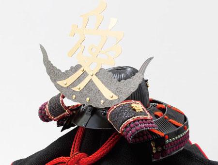五月人形 上杉神社蔵 直江兼続 浅葱縅二枚胴具足模写兜飾り  No3141