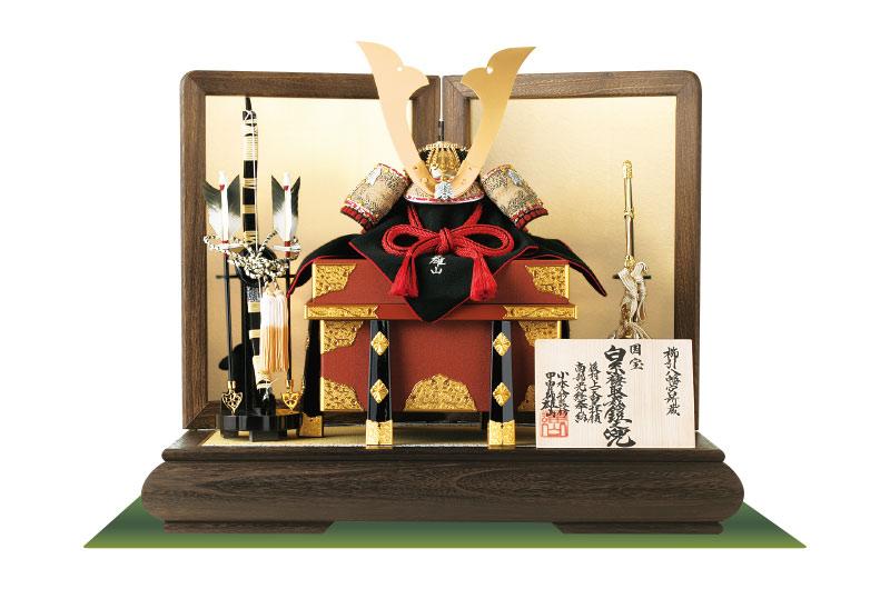 青森 櫛引八幡宮所蔵 国宝模写 褄取白糸威 兜飾り No311-C
