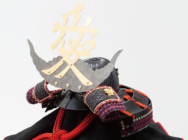 五月人形・戦国武将上杉神社蔵 直江兼続 浅葱縅二枚胴具足模写兜飾りNo3141 兜本体