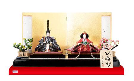雛人形 親王飾り No1007