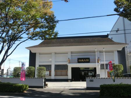 小木人形 店舗
